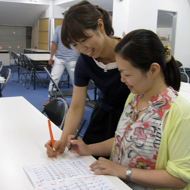 神戸三ノ宮書道教室